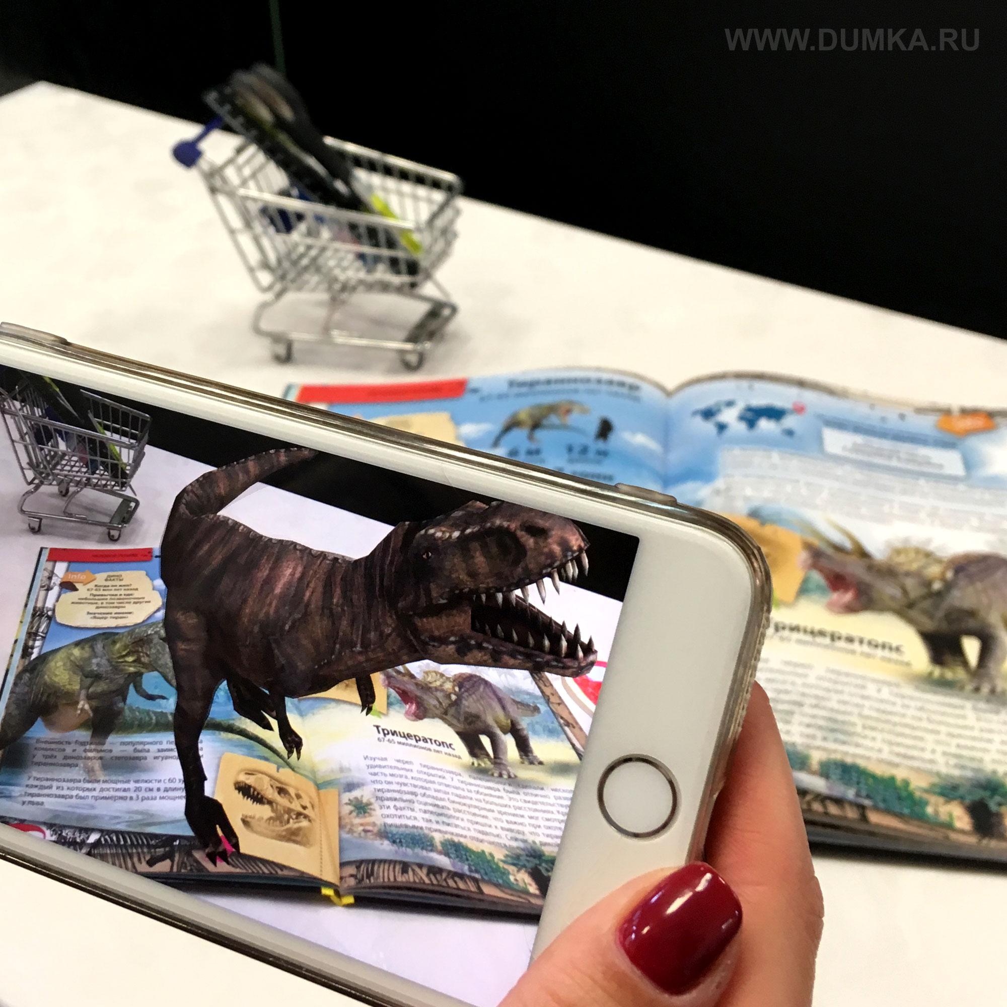 Дополненная реальность картинки для телефона