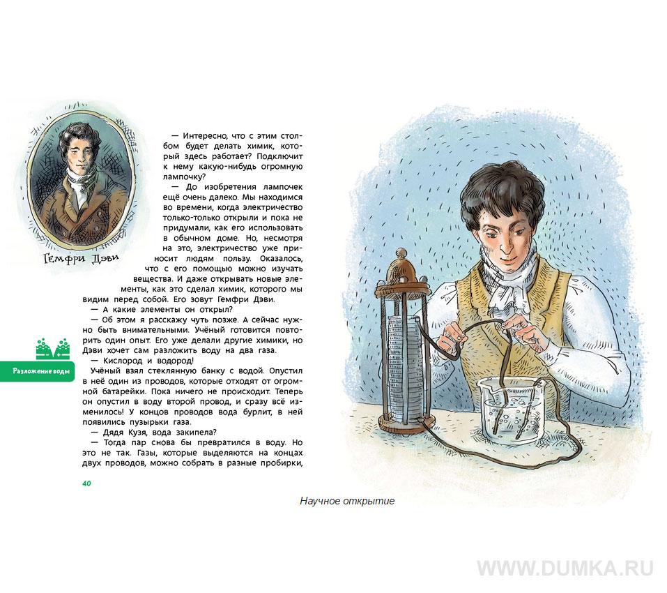 какими бывают книги в картинках
