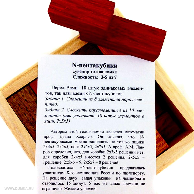 кубик рубика - параллелепипед схема