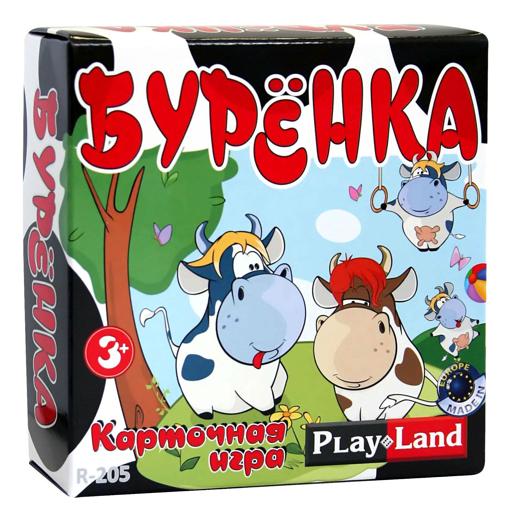 Карточная игра 66 играть