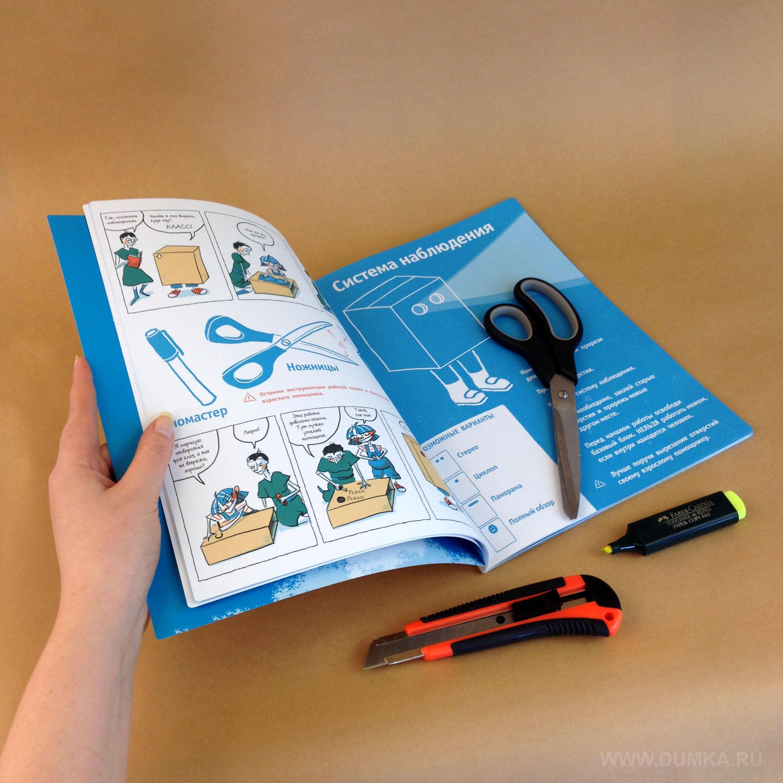 инструкция по сборке фингерборда
