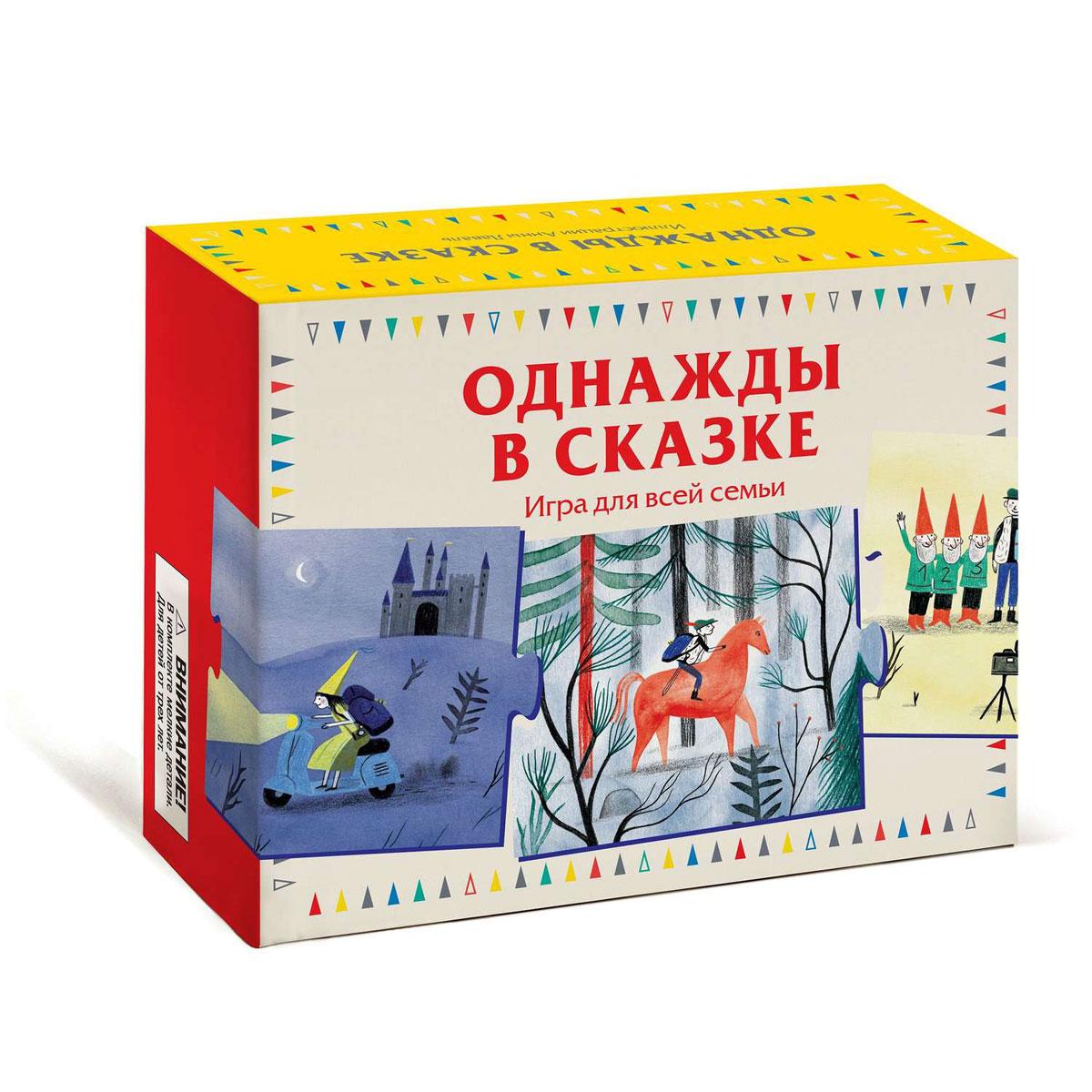 Учебник по литературе 2 класс кубасова читать онлайн