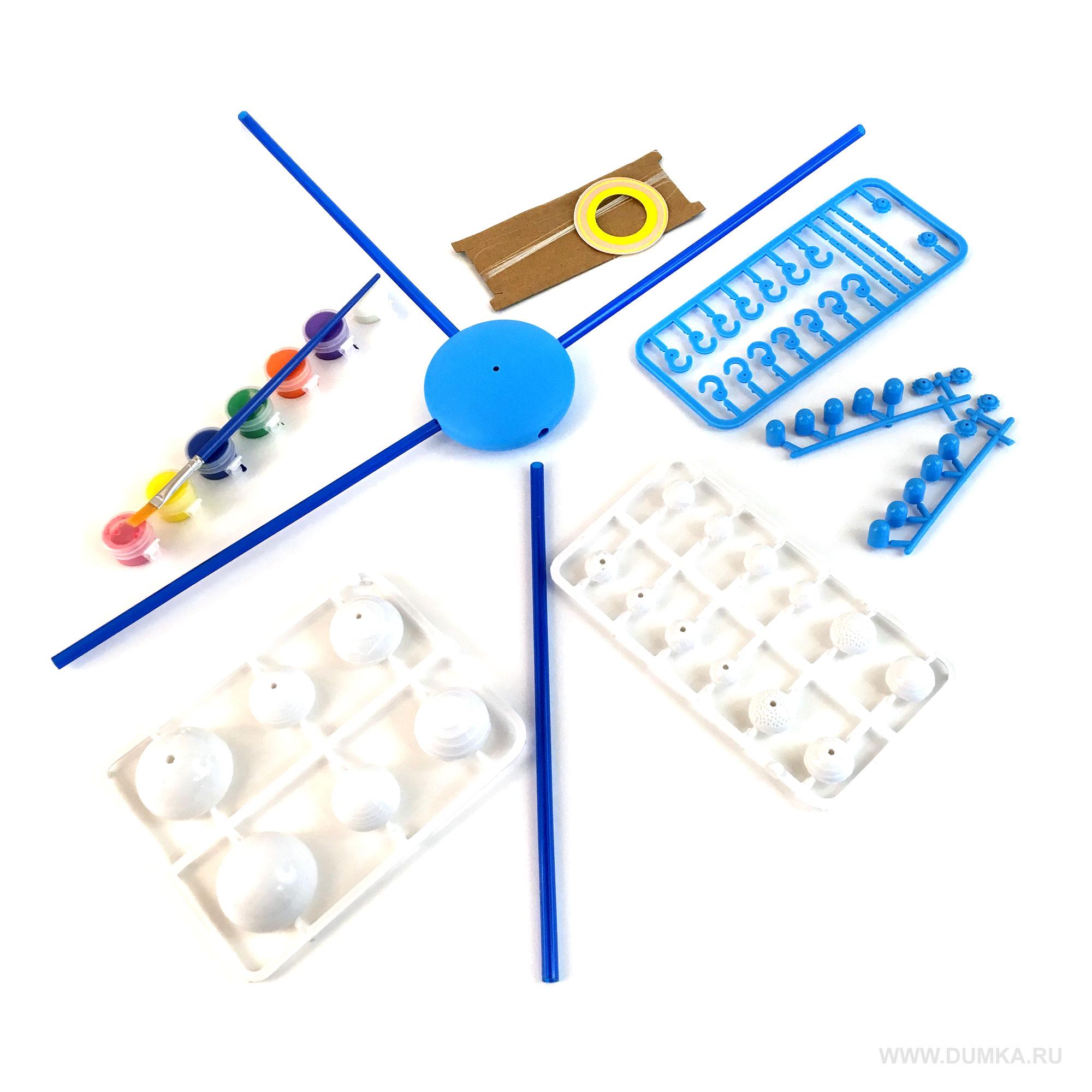 solar system model - HD