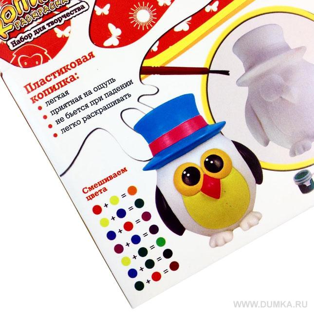раскраска сова в шляпе магистра