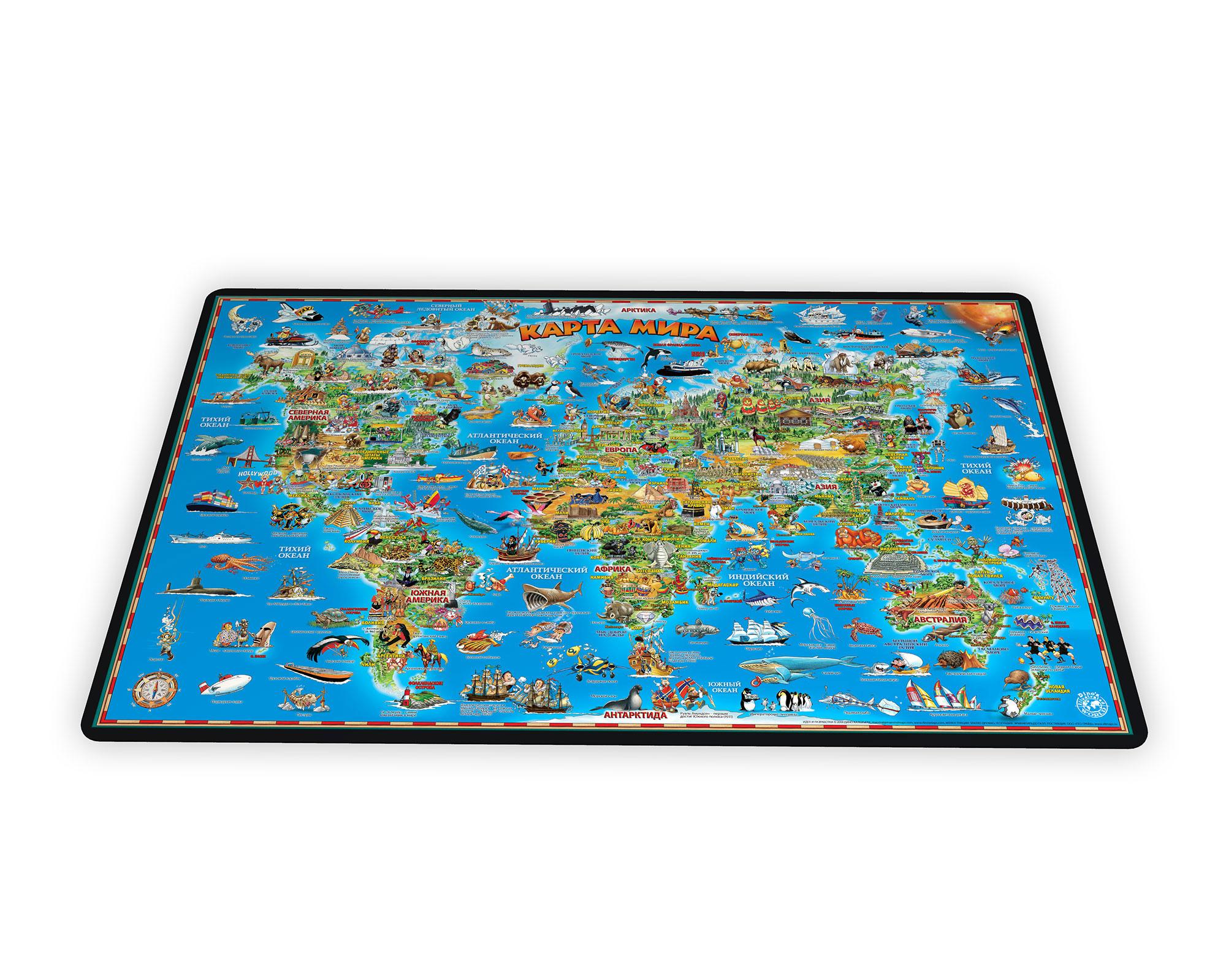 карта с картинками ковров один лучших пляжных