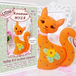 Набор для шитья игрушки «Кошечка Муся»
