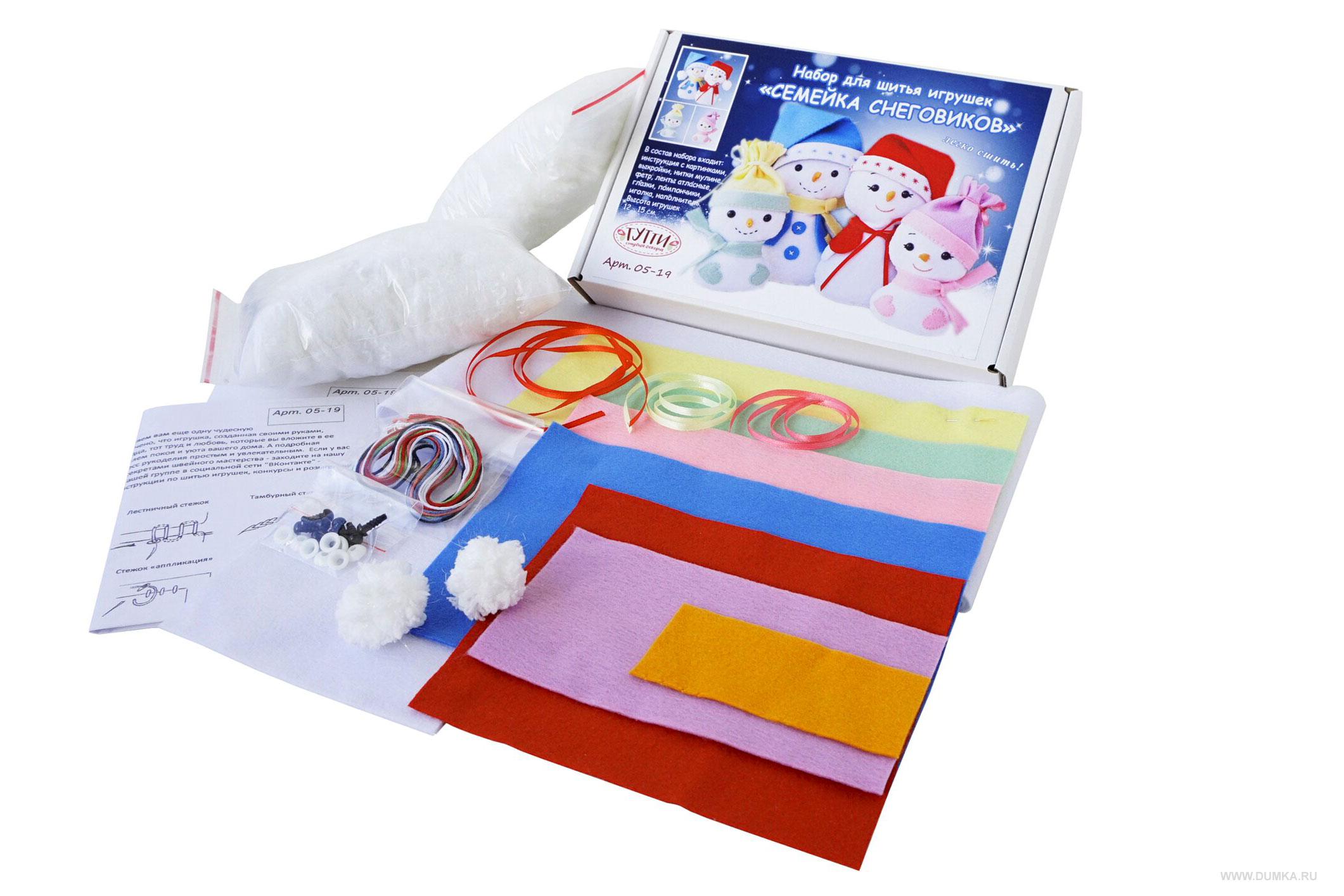 Набор для шитья игрушки «Семейка Снеговиков» - фотография 3
