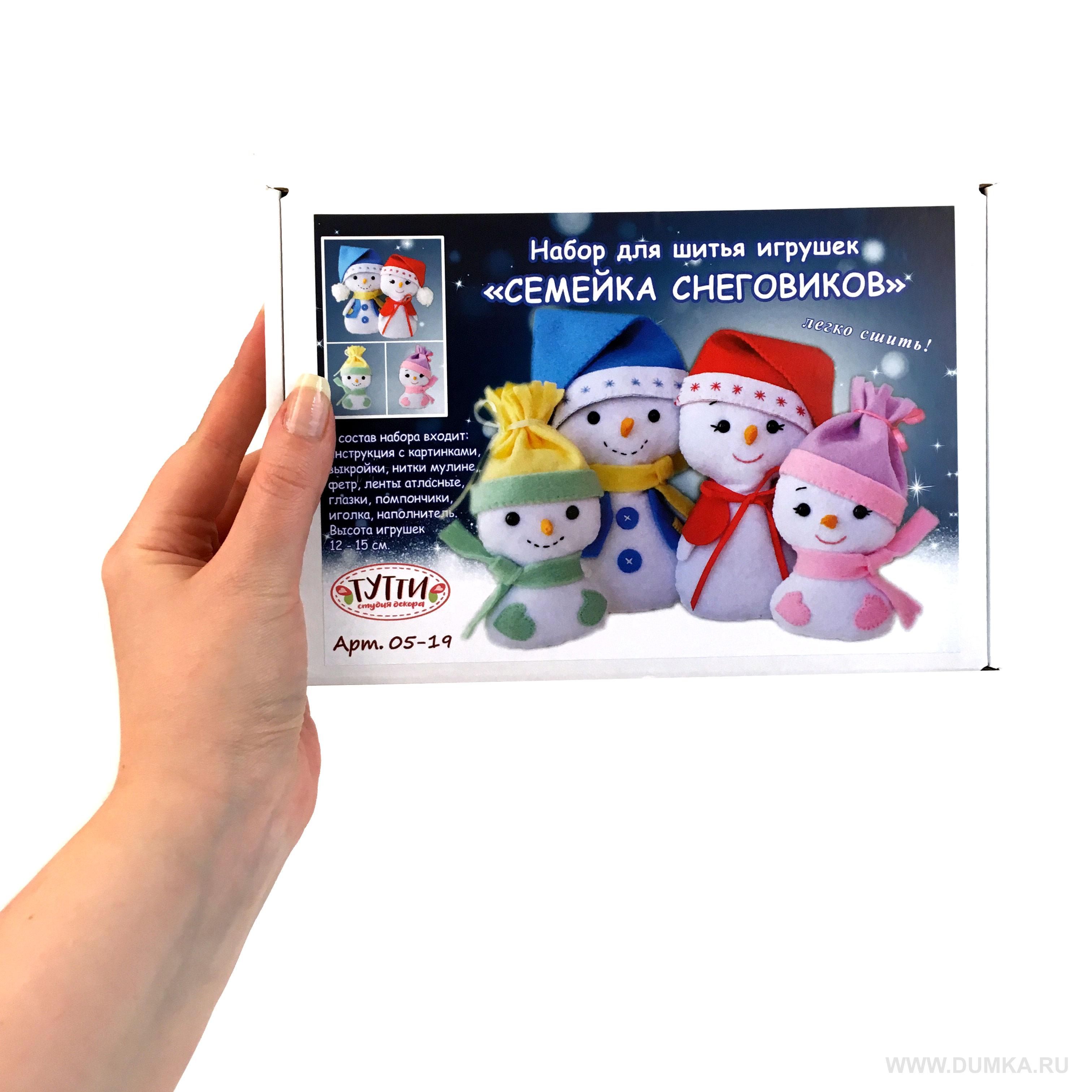 Набор для шитья игрушки «Семейка Снеговиков» - фотография 4