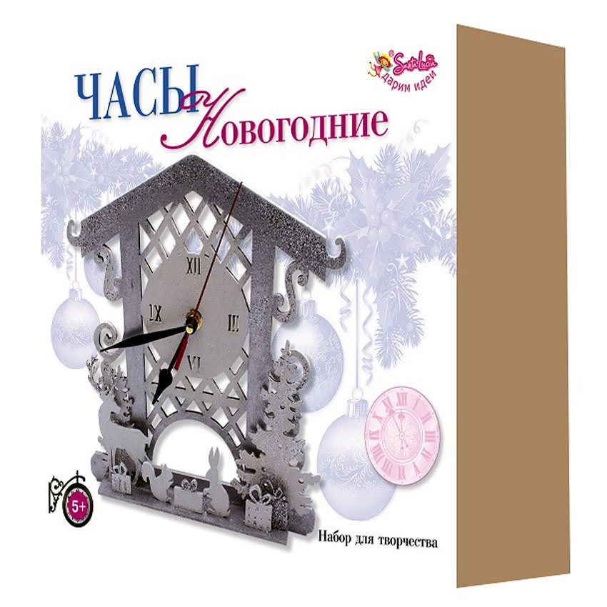 Для изготовления открытки требуется 1 час елочной игрушки 4 часа, изображением игрушек для