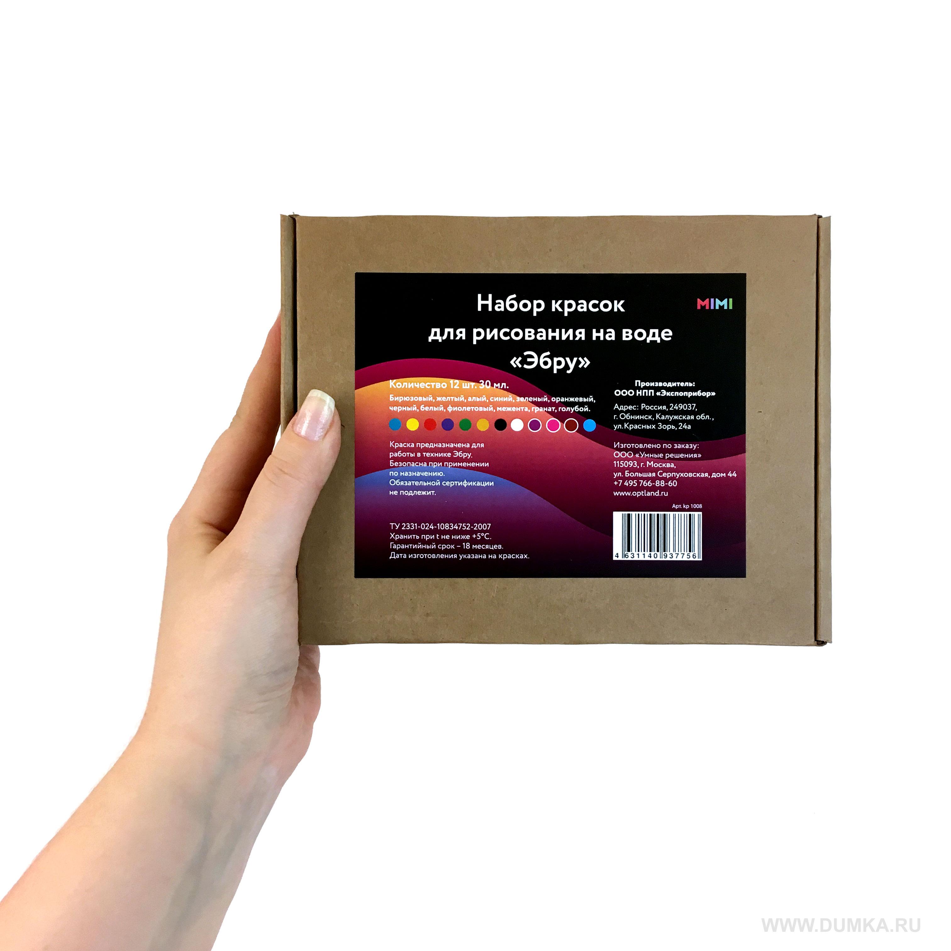 Сертификация краски для рисования обязательная сертификация энергосберегающих ламп