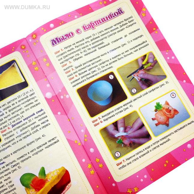 Как выбрать цветная бумажная стружка