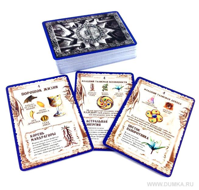 игра зельеварение подарочный набор