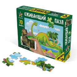 Оживающий пазл «Брахиозавр»