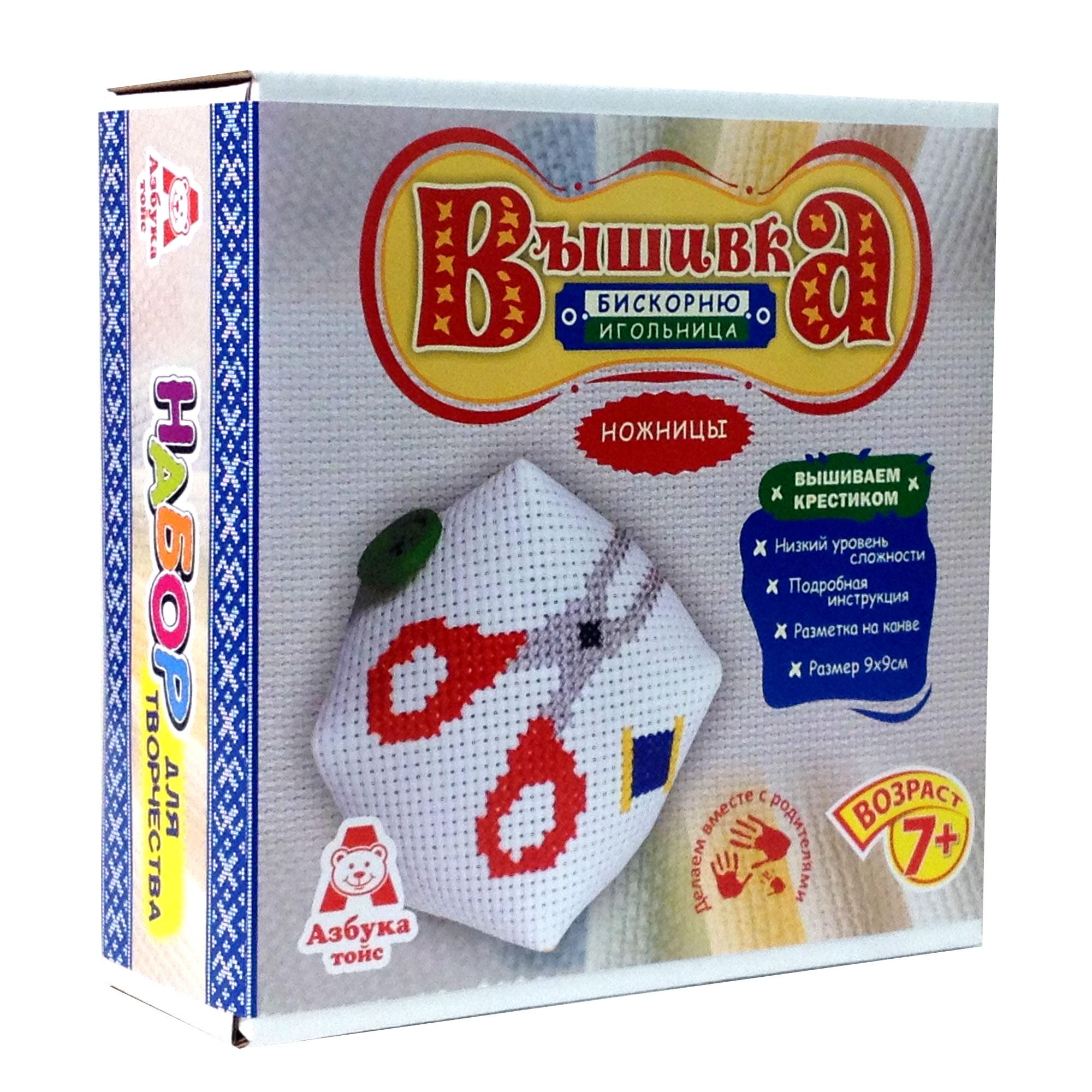 Для шитья вязания вышивки